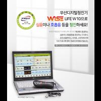 무선 디지털 청진기(Wireless Digital Stethoscope)
